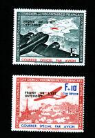 France Stamps # VF OG NH Air Mail French Alliance Set