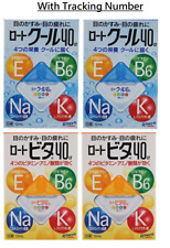 Rohto Vita 40a Alpha Cool 40a Vitamin Eye Drops 4 packs with Tracking Number