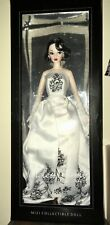 Mizi Doll Sabrina Timeless Classic NRFB outfit fits Fashion Royalty