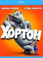Horton Hears a Who! (2008) (Blu-ray) Eng,Russian,Italian,Czech,Greek,Polish