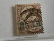 1887-92 Great Britain Stamp E18