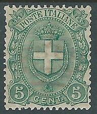 1896-97 REGNO STEMMA 5 CENT LUSSO MH * - Y141