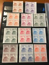 1960/1 Taiwan Chu Kwang Tower Short Set of (Imprint) Blocks MNH VF NGAI