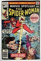 Marvel Spotlight #32 - 1st App of Spider-Woman Origin Jessica Drew