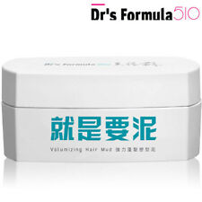 [DR'S FORMULA 510] Volumizing Hair Mud Strong Hold Styling Mud 80g NEW