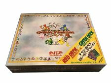 Pokemon Card Japanese Red/Green Quick Starter Gift Box Promo, Brand New Sealed