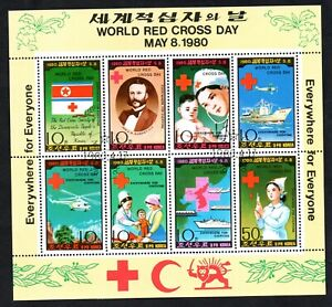1980 - Korea  - Corée - World Red Cross Day and Red Crescent - Minisheet MNH**