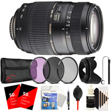 Tamron AF 70-300mm f/4-5.6 Di LD Lens w/ Accessories for Canon EOS Rebel Cameras