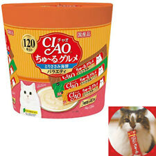 New listing Inaba-Petfood Japan Ciao Tulle Cat Food Chicken fillet seafood variety 14g×120