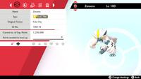 ✨SHINY✨ 6IV Zeraora - Pokemon Sword And Shield / Pokemon Home LEGENDARY