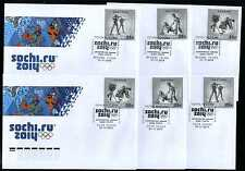 2013. Russia. Winter Games. Sochi-2014. Winter Olympic sports.(B).FDCs.2 cancell