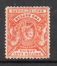 More details for b.e.a.: 1896-1901 qvi 2 rupees sg 76 unused