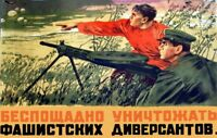 *NICE Color WW2 Soviet Russian Propaganda Poster Soldiers Shoot DP27 Machinegun!
