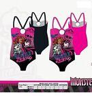 Maillot de bain enfants 1 pièce, Monster High ,1 pièce, maillot de bain fille