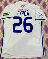 MATCH WORN  T-SHIRT Dynamo Kiev Jersey Poland Teodorchik Shirt Adidas Original
