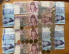 South Korea Won lot 12,816 won circulated lot of exchangeable currency