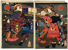 More details for japanese woodblock print by yoshiyuki (diptych)