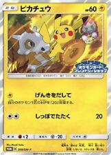 Japanese Pokemon card, Pikachu 200/SM-P Foil Friendly Shop Promo Mint!