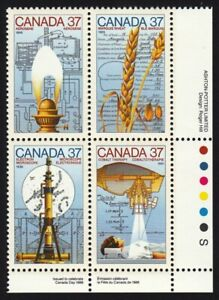 SCIENCE & TECHNOLOGY-3 = Canada 1988 #1209a Se-Tenant LR Block of 4 MNH