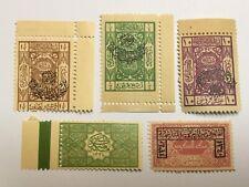 old stamps  HEJAZ   x  5