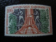 GABON - timbre - yvert et tellier aerien n° 2 n** (A7) stamp