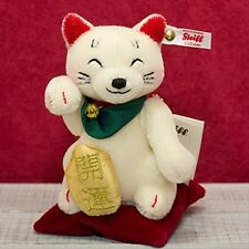 Steiff Maneki Neko plush 2017 limited JAPAN Lucky Cat NEW