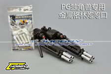 CJ Weapons Detail Up Inner Muzzle of Gun Weapon Rebuild Parts FOR PG GUNDAM