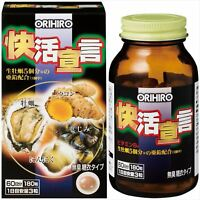 ORIHIRO Supplement 180 tablets 60 days Oyster extract, Garlic, turmeric,zinc F/S