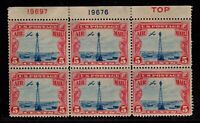 US Air Mail Stamps: C11 Plate Block 6 Mint, o.g., Stamps NH, H in margin only
