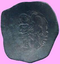 Authentic Byzantine Empire Aspron Trache Coin 3.92 g/30.3 mm Byz1007.13