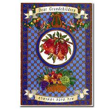 1 Greeting Card Rosh Hashanah For Grandchildren Pomegranate & Fruit Basket 5x7