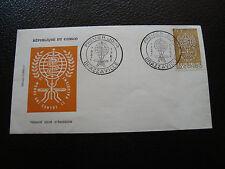 CONGO (brazzaville) - enveloppe 1er jour 7/4/1962 (cy61)