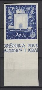 CROATIA 1943. Michel 97 phase print imperforated MNG