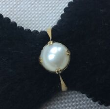 9ct Gold & Pearl Ring, Size P