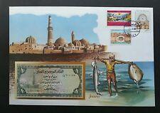 Yemen Al Hadi Islamic Mosque 1989 Heritage Religious FDC (banknote cover) *rare