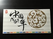 China  2008-1 CH080 Lunar New Year mouse Stamps first day cover and bookle Mint