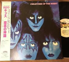 KISS Creatures Of The Night JAPAN LP 28S-138 w/OBI, No INSERT Free S&H