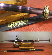 42'  DAMASCUS FOLDED  STEEL PURPLE BLADE  CHINESE PI XIU HAN 貔貅汉剑 SWORD