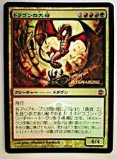 Dragon Broodmother FOIL Japanese Asian MTG Promo Mint