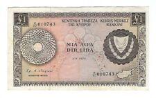 Cyprus - 1976, 1 Lira