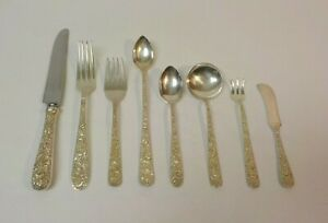 Kirk REPOUSSE Sterling Silver 8-Piece Place Setting, No Monograms