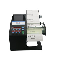 Label Stripping Machine for BSC-Q120 Auto Counting Peeling Separator Stripper