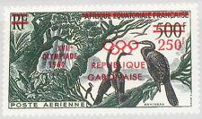 GABON GABUN 1960 156 C3 Olympics Rome Rom ovp ÜD Birds on Tree Vögel Fauna mNH