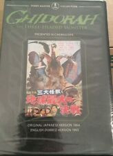 Ghidorah - The Three Headed Monster - DVD TOHO Master Collection free shipping!