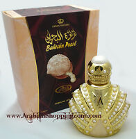 Bahrain Pearl 50ML by AL Rehab Perfume Spray Saudi Arabia
