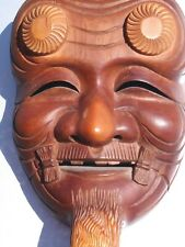 Vintage Japanese hand carving Wood Noh small Mask Okina  Happy old man
