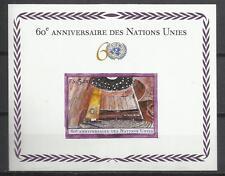 HOJA BLOQUE Nº10 NACIONES UNIDAS SEDE GENÉVE SUIZA O.N.U NUEVO MNH**.