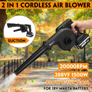 1500W Electric Cordless Air Blower Blowing Vaccuum Duster For 18V Makita Battery