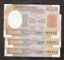 India - 2rs - B30 - Amitav ghosh satellite issue - UNC - 3 notes in serial