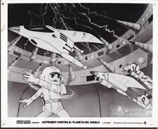 Astroboy vs the devil planet 1970s sci-fi cartoon vintage  movie photo 24278